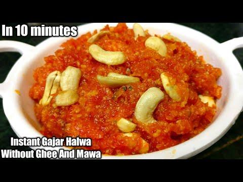 बिना घी बिना खोया/मावा बनाये परफेक्ट इंस्टेंट गाजर का हलवा Gajar Ka Halwa Recipe In Hindi Indian