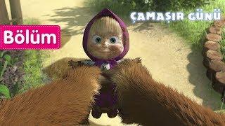 Download Maşa İle Koca Ayı - Çamaşır Günü 👗(Bölüm 18) Video