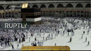 LIVE: Millions of Muslims gather in Mecca for start of Hajj pilgrimage
