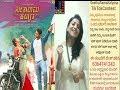 Download Rachita ram saying something special matter of Sita Ram Kalyan film MP3,3GP,MP4