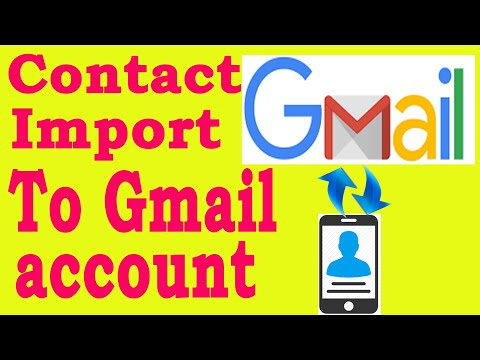 How to Mobile contact import to Gmail account in Tamil