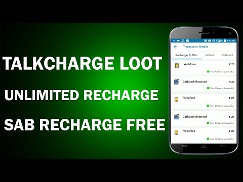 Get unlimited Recharge from Talkcharge App !! Never pay for Recharge Anymore !! New online loot !!