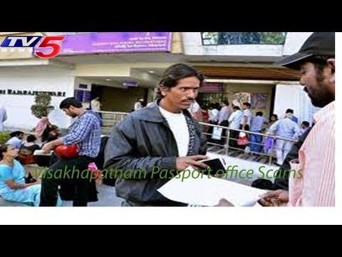 Visakhapatnam Passport office Scams -  TV5