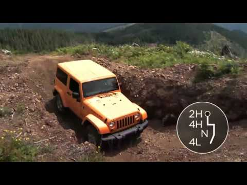 2016 Jeep Wrangler | Manual Four-Wheel Drive