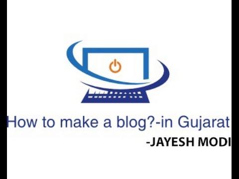How to create blog?-in Gujarati