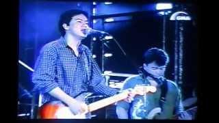 Nescafe Open Up: Eraserheads - Tuyo Ng Damdamin