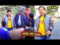 Download  nepali prank - gore don/गोरे Don || comedy lfunny prank || alish rai new prank || MP3,3GP,MP4