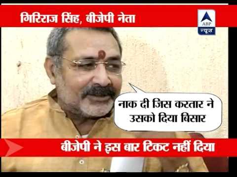 BJP leader Tara Kant Jha likely to join JD(U)