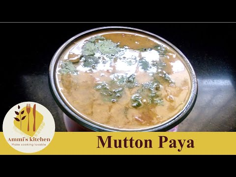 Mutton Paya for Idiyappam and Appam