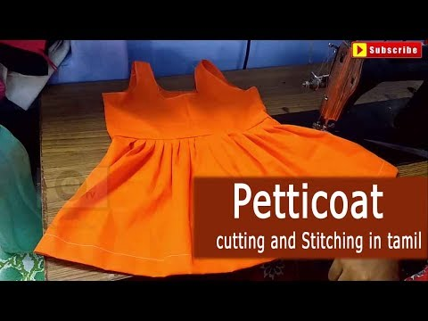petticoat cutting and stitching in tamil - Tailoring in tamil