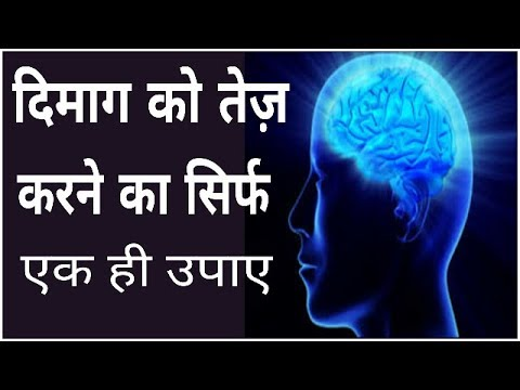 How to sharp your mind and increase memory power