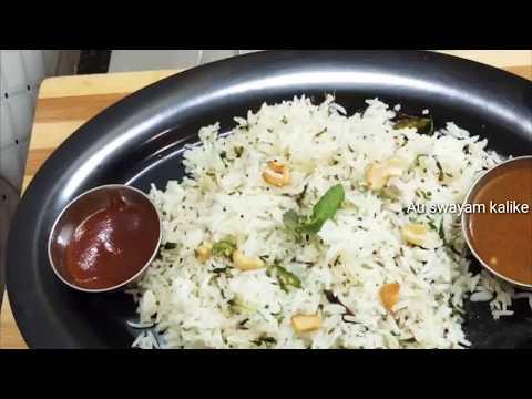3 minutes jeera rice /instent jeers rice/restaurent style