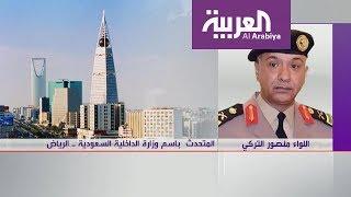 الداخلية السعودية: حملات مغرضة تستهدف تطبيق أبشر