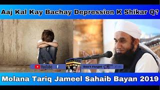 Aj Kal Kay Bachay Depression Ke Shikar? | Maulana Tariq Jamee Bayan l January 2019 | Islamic Tube