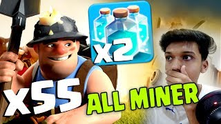 ALL MINERS AND CLONE SPELL !!!  Check out....