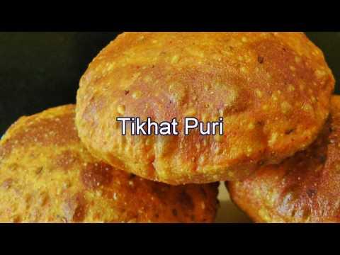 तिखट पुरी  | Tikhat Puri by madhurasrecipe | Crispy Tea Time Snack | Masala Puri