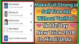 How To make Strong Facebook account | Self Free Facebook id | New Trick 2018 || In HINDI ||