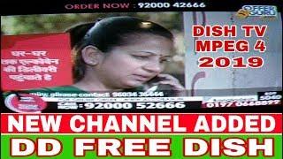 2 New Channel Added DD Free Dish Via Dish Tv update 2019