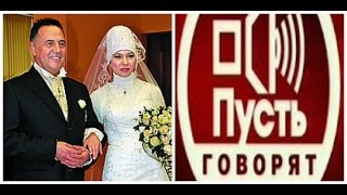 ПУСТЬ ГОВОРЯТ ► Жена и любовница Рената Ибрагимова