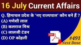 Next Dose #491| 16 July 2019 Current Affairs | Daily Current Affairs | Current Affairs In Hindi