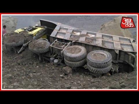 Xxx Mp4 Mine Collapses In Jharkand 39 S Lalmatia Seven People Killed 3gp Sex