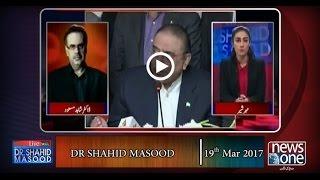 Live with Dr.Shahid Masood | Sharjeel Memon,  PPP, Military Courts,  Farooq Sattar , | 19-Mar-2017 |