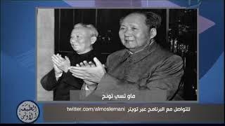 #x202b;برنامج الطبعة الاولى - مع احمد المسلماني حلقة 15-9- 2018#x202c;lrm;