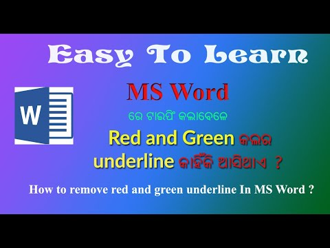 How to check spelling and grammar in ms word 2010