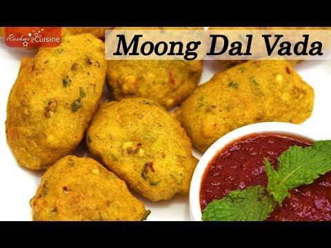 moong dal vada recipe  | moong dal pakoda | How to make moong dal vada recipe | Lentil Fritters