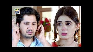 Heart Touching & Emotional Love Scenes From| Dil Mom Ka Diya |