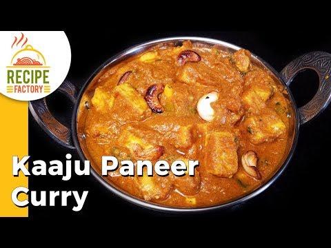 Kaaju Paneer Curry | Kaju Paneer Curry | Cashew Paneer Masala