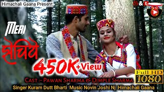 Meri Jhechiye (मेरी झेचिये ) New Video Song | Kuram Dutt Bharti | Latest Pahari Song 2018
