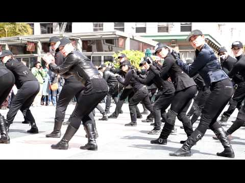 Bay Area Flash Mob - Janet Jackson Rhythm Nation