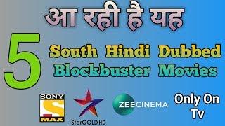 5 South Movie Hindi Release Date, Afra Tafri Hindi Dubbed Full Movie