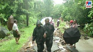 കോഴിക്കോടും മലപ്പുറത്തും ഉരുൾപൊട്ടൽ,താമരശേരി ചുരത്തില് വന്ഗതാഗതക്കുരുക്ക് | kozhikode | heavy rain