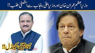 Resignation Pressure Mounts On PM Imran Khan & CM Usman Buzdar