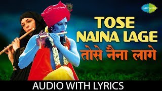 Tose Naina Lage Piya Sawre with lyrics | Anwar | Kshitij | Shilpa Rao | Mithoon | Hasan Kamaal
