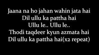 lyricsdil ullu ka pattha lyrical video  jagga jasoos  arijit singh