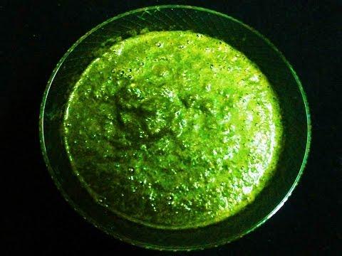 Mint Chutney | Pudina Chutney (पुदीना चटनी) by Kiran's Recipe