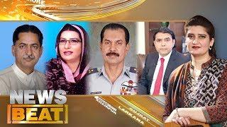Ehtesab Ki Raftaar | News Beat | Paras Jahanzeb | SAMAA TV | 13 Oct 2017