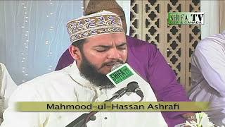 Mola Ya Sali Wa Salim By Mahmood ul Hassan-2014