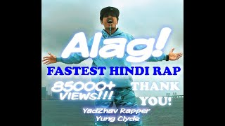 Alag! Fastest Hindi Rap Song Thats Different And Has A Story | An Alag Song From an Alag Rapper