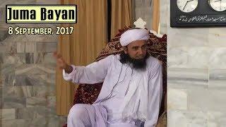 Sirf Islam hi Barhaq Mazhab Kyu? Mufti Tariq Masood