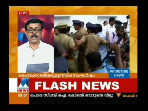 Kerala government sets up judicial commission to probe Media attack Issue followup | Manorama News