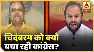 बड़ी बहस : INX मीडिया मामले में पी चिदंबरम की गिरफ्तारी का क्यों बचाव कर रही है कांग्रेस ?