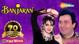 Banjaran Hindi Full Movie - Rishi Kapoor - Sridevi - Kulbhushan Kharbanda - 90