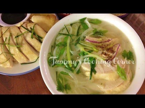 PHO GA - Vietnamese Chicken Noodle Soup (Phở Gà)