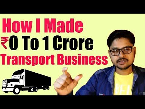 How I Made 0 To 1 Crore In Transport Business|| 0 से 1 करोड़ का मेरा सफर