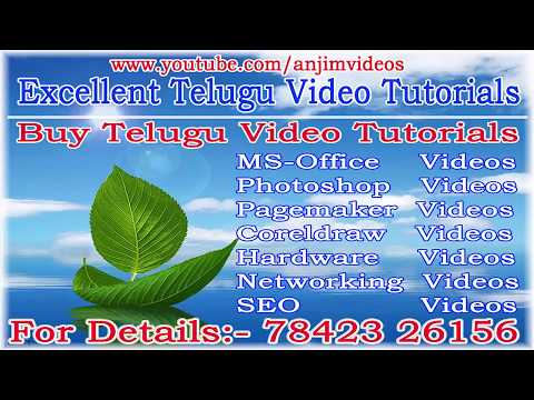Adobe Photoshop 7 0 Tutorial In Telugu Create Shine Shape   Photosho tutorial In Telugu