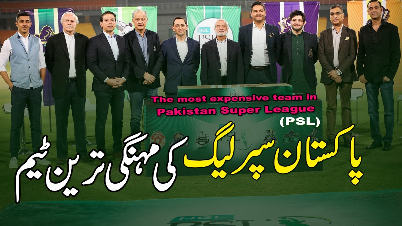 The most expensive team in Pakistan Super League (PSL)
